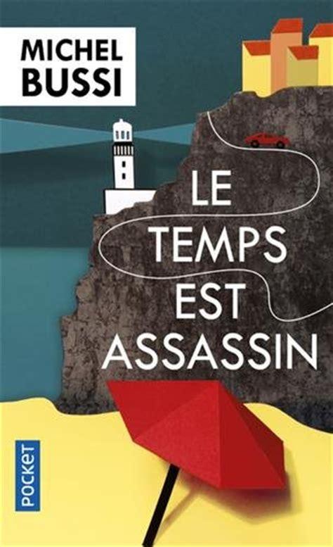 libro mourir sur seine best seller quel est le meilleur roman policier en 2017