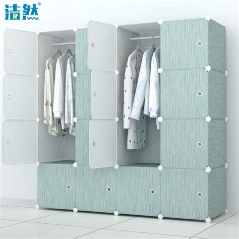 plastic armoire wardrobe popular plastic wardrobe closets buy cheap plastic