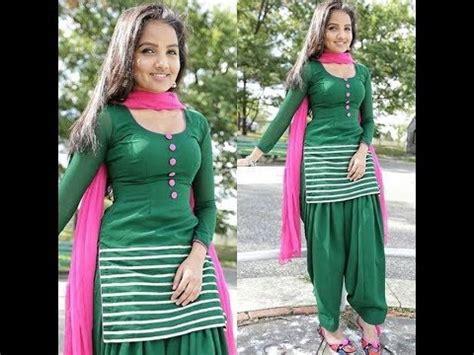 patiala salwar youtube latest patiala salwar kameez suits fashion 2017 18 neck