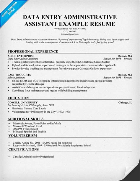 assistant resume sle skills data entry administrative assistant resume exle