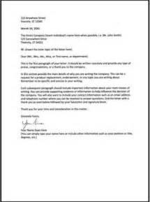business letter format re line letter format 2017