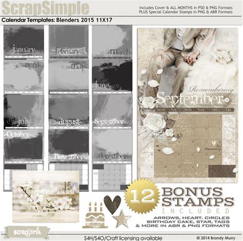 scrapsimple calendar templates 11x17 blenders 2015