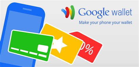Gift Cards Google Wallet - google wallet updated includes new inline offers
