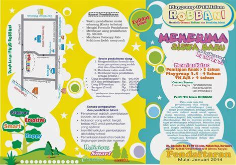 desain brosur tk brosur paud robbani 2014 2015 playgroup dan tk islam robbani