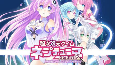 Psvita Hyperdimension Neptunia Rebirth2 Generation R1 hyperdimension neptunia re birth 2 teaser site opened gematsu