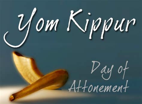 yom kippur yom kippur october 11 12 2016 barnert temple
