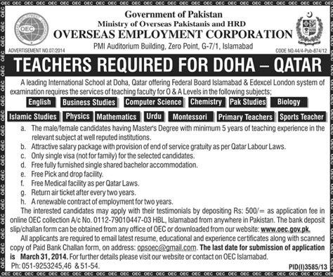 tugboat job in doha qatar jobs for teaching driverlayer search engine