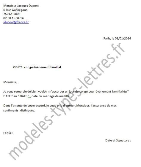 Exemple De Lettre De Demande Vacances Modele Lettre Conge Exceptionnel