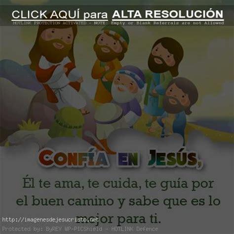 imagenes de amor cristianas para niños bellos mensajes cristianos para ni 241 os que creen en dios