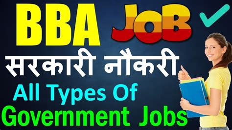 Is Mba Necessary After Bba by Government After Bba After Bba Career