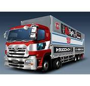 "UD Trucks' Vehicle Running Across Japan For ""Transformers"""
