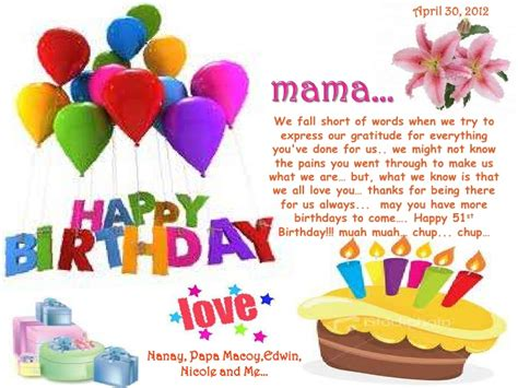 imagenes happy birthday mama mama s birthday card 4