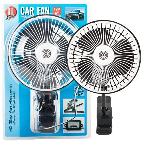 6 inch oscillating fan 6 inch 12v clip on oscillating car fan metal dashboard