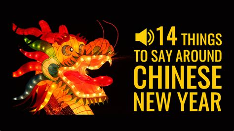 how to say new year in china how to say new year in china 28 images lunar new year