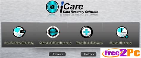 icare data recovery software 3 6 2 icare data recovery software 4 6 3 www free2pc com pc