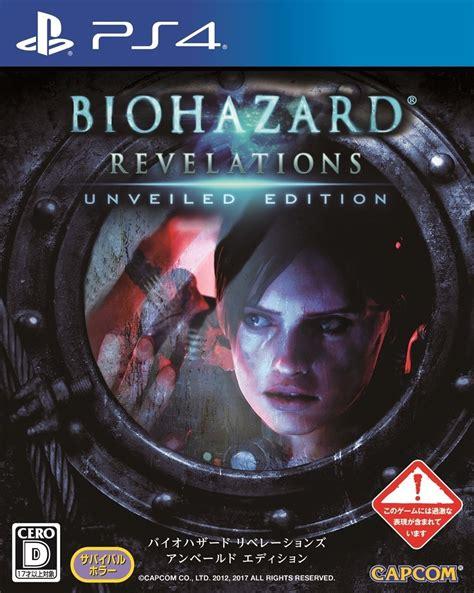 Kaset Ps4 Resident Evil Revelations バイオハザード リベレーションズ アンベールド エディション ps4 4gamer net