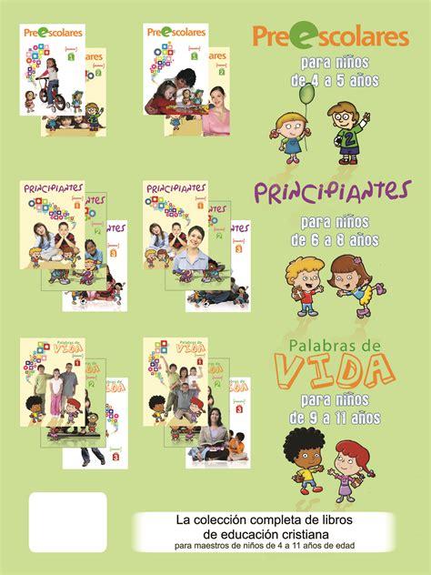 ministerio infantil saeta temas clases escuela dominical le colecci 243 n completa de libros de escuela dominical para