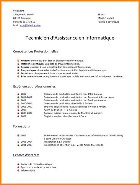 Lettre De Motivation Vendeuse Restauration 2 lettre de motivation polyvalent de restauration