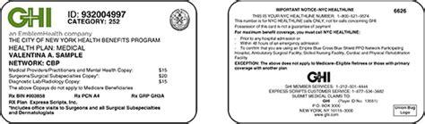 appendix a health plan member id cards