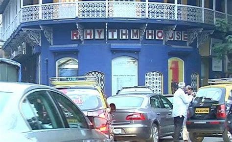 rhythm house music so long rhythm house and thanks for all the music