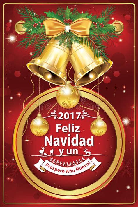 merry christmas  happy  year   spanish language stock illustration image