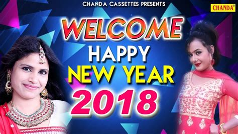 new yer welcom song welcome happy new year 2018 khushboo uttam new song chanda pop song