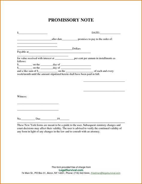 Agreement Letter For Personal Loan personal loan note agreement loan agreement personal loan