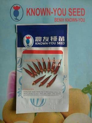 Benih Okra Panah Merah jual bibit benih okra merah carmine 5 gram dadi makmur