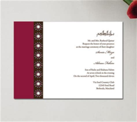 Wedding Invitation Letter Kerala Muslim Kerala Hindu Wedding Invitation Cards Wedding Dress Gallery