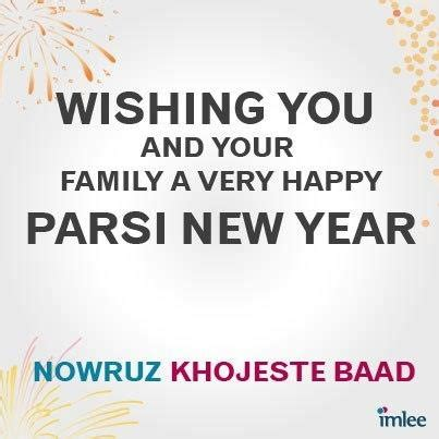 33 beautiful parsi new year greeting pictures and images