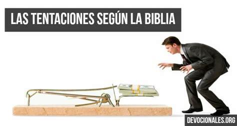 sobre la firmeza del 191 c 243 mo entender las tentaciones seg 250 n la biblia