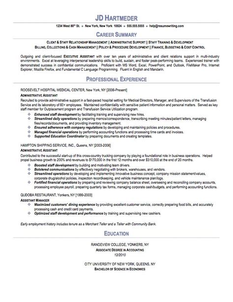 administrative assistant sle resume resumewriting