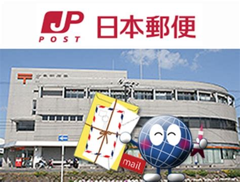 How Does The Post Office Forward Mail by Japan Post Office Tips Finding Your Way