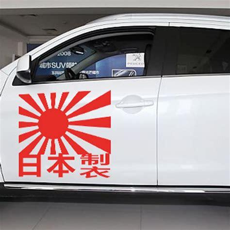 Car Sticker Japan by Sticker Japan Car Satu Sticker