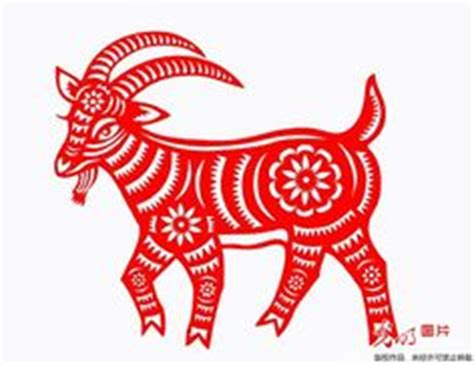 new year 2013 goat horoscope 1000 images about zodiac goat on