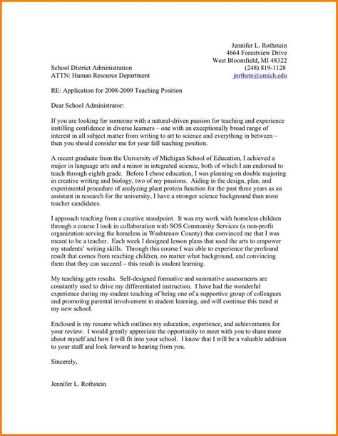 personal commitment statement exles cover letter 3 personal commitment statement exles cover letter