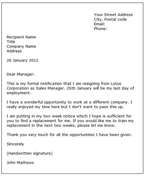 sample of a resignation letter formal letter sample sample letter of resignation