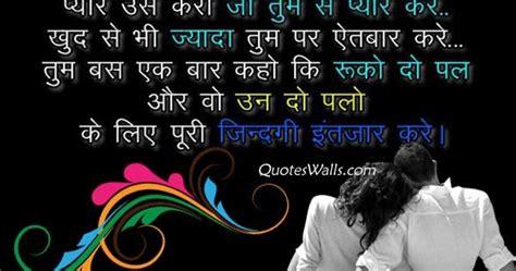 Lv Syari Sweet Purple pyar bhari sweet shayari pics images wallpapers