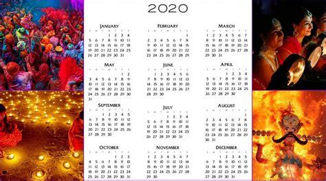 sri lanka calendar calendar template printable monthly yearly
