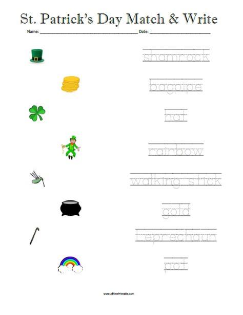 S Day Matching Printable