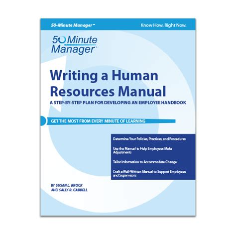 writing a human resources manual business skills