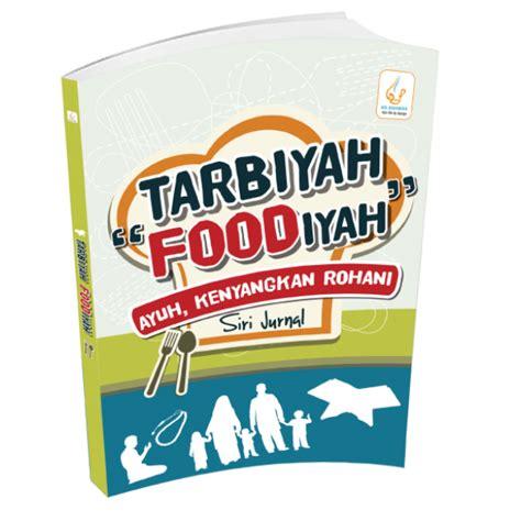 Jurnal Tarbiyah pustaka iman tarbiyah foodiyah