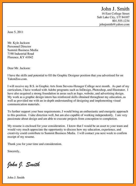 cover letter exles a z 4 sles of application for letter pdf azzurra