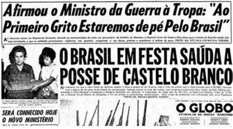 Guerrilheiro Do Entardecer O Golpe Guerrilheiro Do Entardecer Um Golpe De Estado Em Andamento No Brasil Por Marcos Doniseti