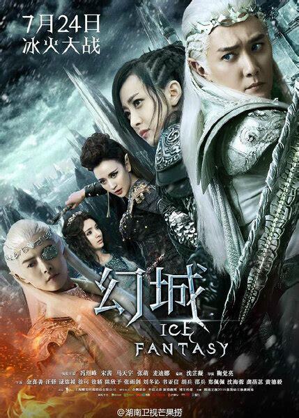 Film Fantasy Mandarin | 2016 chinese fantasy tv series a k china tv drama