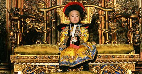 film chinese emperor foreign cinema film