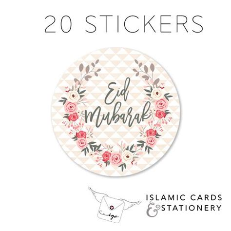 printable eid stickers eid mubarak stickers florals 20 pack