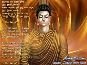 Sinhala songs lyrics nanda malani songs lyrics