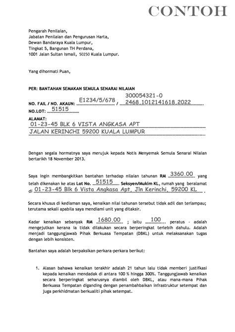 contoh surat bantahan cukai taksiran nurul izzah anwar