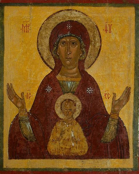 Mukena Morinna Ij icon our of the sign st george and the